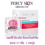 Miracle Zecret Night Cream (มิราเคิล ซีเครท ไนท์ ครีม)
