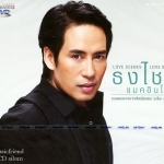 DVD Karaoke,เบิร์ด ธงไชย ชุด Love Scene Love Songs Bird Thongchai Karaoke DVD