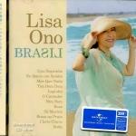 Lisa Ono - Brasil 2014
