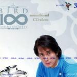 CD+DVD เบิร์ด ธงไชย 100 เพลงรักไม่รู้ 3 ภาษาใจ Bird Thongchai