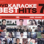 DVD Karaok Best Hits Vol.7