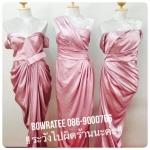 ชุดราตรีสีชมพูผ้าซาตินสวยๆ ให้เช่าในราคาถูก 500-700บาท