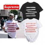 เสื้อยืด U-UNDERCOVER X Supreme -ระบุสี/ไซต์-