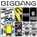 เคสโทรศัพท์ BIGBANG ALL ระบุรุ่น/หมายเลข-