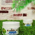 ครีมน้ำมันมะพร้าว จากน้ำมันมะพร้าวสกัดเย็น สำหรับผิวหน้า ผิวกาย ไม่มีส่วนผสมของน้ำหอม สามารถใช้กับเด็กได้ เหมาะสำหรับผิวแพ้ง่าย ขนาด 50 กรัม -- VANNA coconut oil CREAM 50g.