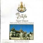 CD,50 ใกล้รุ่ง Near Dawn - Bangkok Symphony Orchestra