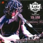 CD,เสก โลโซ - Romantic Hits(2CD)