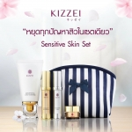 Kizzei Sensitive Skin 4 ชิ้น (Free Naraya Bag)