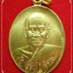 เหรียญ(ไจยะเบงชร) เนื้อทองจังโก๋ ครูบาอิน อินโท วัดฟ้าหลั่ง จ.เชียงใหม่#2