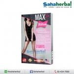 MAX SLIM แม็ก สลิม SALE 60-80% ฟรีของแถมทุกรายการ