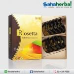 Rosetta โรเซ็ตต้า ลดน้ำหนัก แพนเค้ก SALE 60-80% ฟรีของแถมทุกรายการ