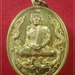 เหรียญมังกรคู่สี่แคว เนื้อทองฝาบาตร หลวงพ่อจ้อย วัดศรีอุทุมพร จ.นครสวรรค์ @C