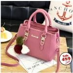 J28 - กระเป๋าห้อยปอมขนนุ่ม - สีชมพู