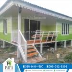 บ้านโมบาย 6*7 ต่อเติมห้องครัว 2*3 พร้อมระเบียง 1.5*3 เมตร (2 ห้องนอน 2 ห้องน้ำ 1 ห้องรับเเขก 1 ห้องครัว)