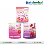 Super Nano Collagen ซุปเปอร์ นาโน คอลลาเจน SALE 60-80% ฟรีของแถมทุก