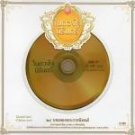 CD,ในดวงใจนิรันดร์(Nai Duang Jai Nirun)(2CD)