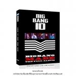 โฟโต้เซต+ของแถม BIGBANG MADE 10TH