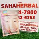 Seoul Secret Collagen Plus โซลซีเครท คอลลาเจน พลัส SALE 60-80% ฟรีของแถมทุกรายการ