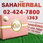 Colly Collagen คอลลี่ คอลลาเจน 10,000 mg 15 ซอง SALE 60-80% ฟรีของแถมทุกรายการ