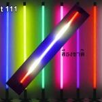 ไฟงานวัด LED สีธงชาติ (ไฟนิ่งไม่กระพริบ), หลอด T8 สี