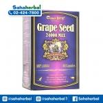 Top Life Grape Seed 24000 max ท็อปไลฟ์ เกรพซีดสารสกัดเมล็ดองุ่น SALE 60-80% ฟรีของแถมทุกรายการ