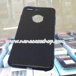 ► ►เคส IPhone 7Plus / 7S Plus ยางแคปล่า
