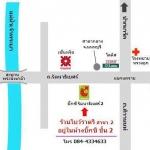 แผนที่การเดินทางมาร้านโบว์ราตรี สาขา 2 นนทบุรี ( เช่าชุดราตรีงามวงศ์วาน แคราย นนทบุรี )