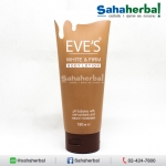 EVE'S White & Firm Body Lotion อีฟส์ บอดี้โลชั่น SALE 60-80% ฟรีของแถมทุกรายการ