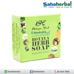 Botaya Herb Soap สบู่โบทาย่าเฮิร์บ SALE 60-80% ฟรีของแถมทุกรายการ