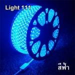 ไฟสายยาง SMD 5050 (100 m.) สีฟ้า