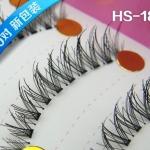 HS-18# ขนตาเอ็นใส (ขายปลีก) เเพ็คละ 10 คู่