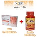 Ozee 1 กล่อง + Acrobic Vitamin C 1 กระปุก ส่งฟรี ems