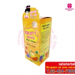 Fruity White Body Cream ฟรุ๊ตตี้ ไวท์ บอดี้ ครีม SALE 60-80% ฟรีของแถมทุกรายการ
