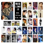 Lomo card set GOT7 7 FOR 7 - Jinyoung (30pc)
