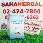 Gluta Whitever Plus กลูต้าไวท์เวอร์ พลัส SALE 60-80% ฟรีของแถมทุกรายการ