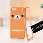 เคส ฝาประกบ iPhone 5C ริลัคคุมะ
