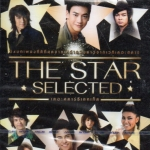 CD,The Star Selected