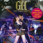 ฮั่น & แกรนด์ Hunz & Grand The Star- Live 2 Dance Party