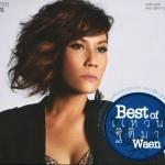 DVD Karaoke,แหวน ฐิติมา สุตสุนทร ชุด Best of Waen Thitima