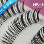 HS-11# ขนตาเอ็นใส (ราคาส่ง)ขั้นต่ำ 15 เเพ็ค คละเเบบได้