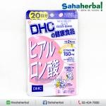 DHC Bulgarian Rose ดีเอชซี วิตามินตัวหอม SALE 60-80% ฟรีของแถมทุกรายการ