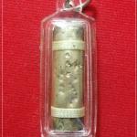 ตะกรุดมหาเดโชชัย (ตะกรุดไฟ )เนื้อเงิน หลวงปู่หงษ์ วัดเพชรบุรี(สุสานทุ่งมนต์) จ.สุรินทร์ หายาก พร้อมเลี่ยมพลาสติกพร้อมบูชา