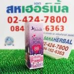 BB Babalah บีบี บาบาร่า บีบีซิลิโคน SALE 60-80% ฟรีของแถมทุกรายการ