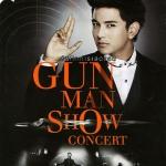 กัน The Star กันแมนโชว์ Gun The Star Concert DVD