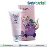 บีบี กลูต้าเผือก BB Pheuk Whitenning SALE 60-80% ฟรีของแถมทุกรายการ