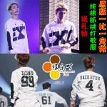 Hood N.2014 EXO SBS [ระบุสมาชิก/ไซต์]