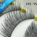 HS-15# ขนตา(ราคาส่ง)ขั้นต่ำ 15 เเพ็ค คละเเบบได้ (รุ่นเก่ายาว)