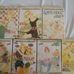 LOVE-HOLIC เล่ม 1-7 (จบ)