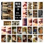 Lomo Card set GOT7 7 FOT 7 (30pc)