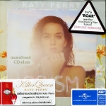 Katy Perry PRISM (Deluxe)
